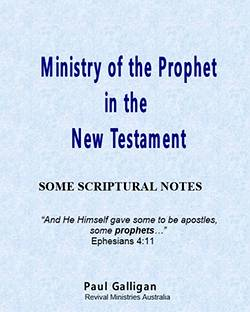 Ministry_of_NT_Prophet